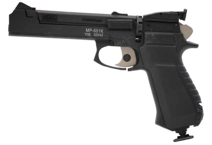 Bild Nr. 02 CO2 Luftgewehr-Kombi 4,5mm MP-651K