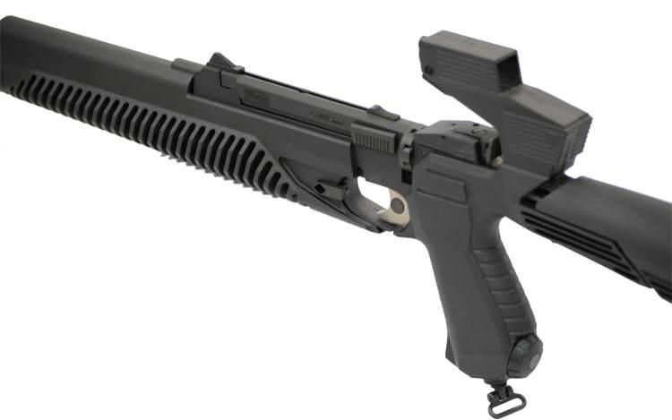 Bild Nr. 03 CO2 Luftgewehr-Kombi 4,5mm MP-651K