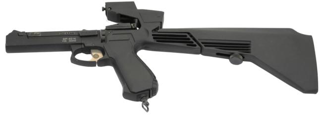 Bild Nr. 04 CO2 Luftgewehr-Kombi 4,5mm MP-651K