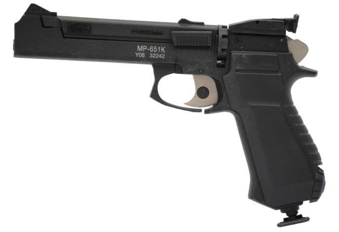 Bild Nr. 07 CO2 Luftgewehr-Kombi 4,5mm MP-651K