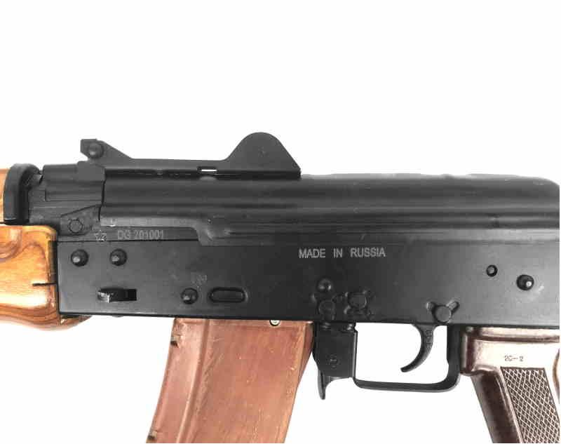 Bild Nr. 05 AK74-SU AKSU CO2 YUNKER 4,5mm CO2-Gewehr