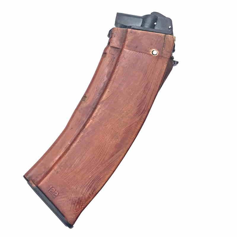 Bild Nr. 06 AK74-SU AKSU CO2 YUNKER 4,5mm CO2-Gewehr