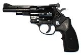 Revolver HW4 T 4 Zoll 4mm