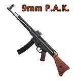 StG44 Schreckschuss Sturmgewehr GSG StG44 9mm P.A.K.
