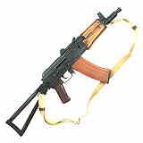 AK74-SU AKSU CO2 YUNKER 4,5mm CO2-Gewehr